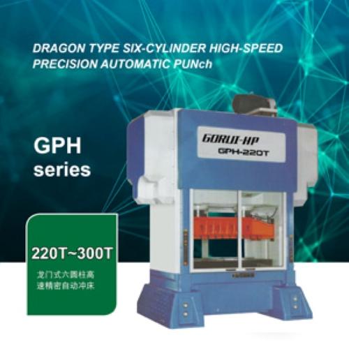 GPH-220T
