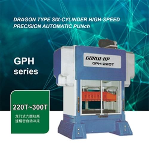 GPH-300T