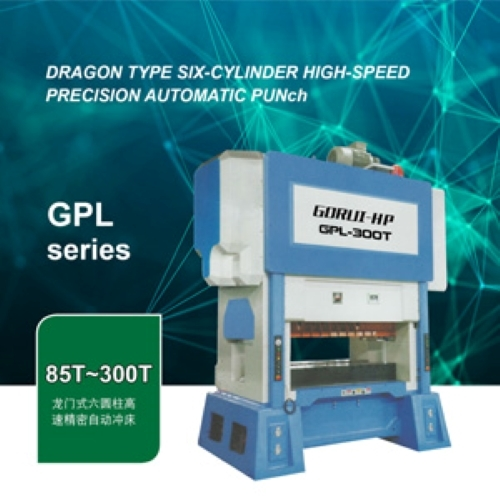 GPL-125T