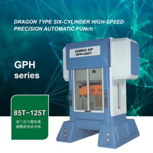 GPH-125T